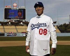 Hiroki Kuroda Dodgers pitcher